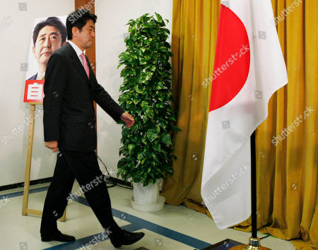 Shinzo Abe Japan's Liberal Democratic Party President Shinzo Abe arrives for a press conference at the party headquarters in Tokyo, a day after the party's landslide victory over the ruling Democratic Party of Japan led by Prime Minister Yoshihiko Noda in parliamentary elections. Abe stressed Monday that the road ahead will not be easy as he tries to revive Japan's sputtering economy and bolster its national security amid deteriorating relations with China