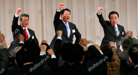 Banri Kaieda, Sumio Mabuchi, Yoshihiko Noda Newly-named leader of the Democratic Party of Japan (DPJ) Banri Kaieda, center, outgoing party leader and Prime Minister Yoshihiko Noda, right, and Kaieda's rival candidate Sumio Mabuchi shout slogans with the party members at the end of the DPJ presidential election in Tokyo . Japan's ousted ruling party DPJ named the new chief Tuesday, a day before parliament was to install a fresh government led by former Prime Minister Shinzo Abe and the conservative party that governed the nation for most of the post-World War II era