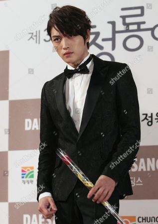 Editorial photo of South Korea Blue Dragon Awards, Seoul, South Korea