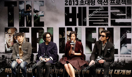 """Gianna Jun, Ryu Seung-beom, Ryu Seung-wan, Ha Jung-woo South Korean actress Gianna Jun speaks as director Ryu Seung-wan, left, actors Ryu Seung-beom, second from left, and Ha Jung-woo listen during a press conference promoting their new film """"The Berlin File"""" in Seoul, South Korea, . The movie is to be released in the country on Jan. 31"""