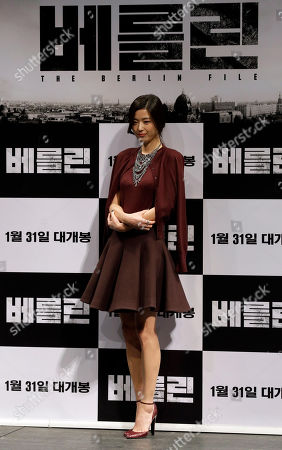 Editorial image of South Korea Film The Berlin File, Seoul, South Korea
