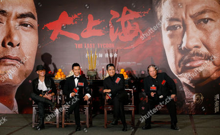 """Sammo Hung, Chow Yun-fat, Francis Ng, Huang Xiaoming From left, Hong Kong actor Francis Ng, Chinese actor Huang Xiaoming, Hong Kong movie stars Chow Yun-fat and Sammo Hung attend a news conference to promote their new movie """"The Last Tycoon"""" in Hong Kong, . The movie will be on screen in December"""