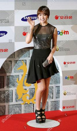Jung Yu-mi South Korean actress Jung Yu-mi poses during the Seoul International Drama Awards in Seoul, South Korea