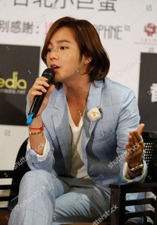 """Stock Image of Jang Keun-suk South Korean singer and actor Jang Keun-suk attends a promotional event for his Asia tour """"Cri Show 2"""" concert, in Taipei, Tawan. Jang will perform in Taipei Saturday, Sept. 1"""