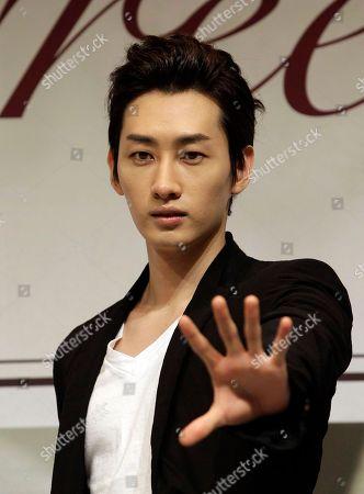 Editorial picture of South Korea K Pop Super Junior, Seoul, South Korea