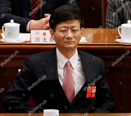 Meng Jianzhu Meng Jianzhu China's public security minister attends the closing session of the annual National People's Congress held in Beijing's Great Hall of the People, China