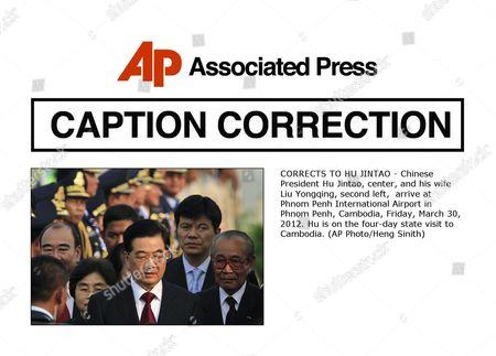 Editorial photo of CORRECTION Cambodia China, Phnom Penh, Cambodia