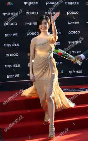 Han Hyo-joo South Korean actress Han Hyo-joo waves before the Baeksang Arts Awards in Seoul, South Korea, . The Baeksang Arts Awards are a major film and arts awards ceremony in the country
