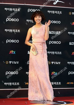 Jun Yu-mi South Korean actress Jung Yu-mi waves before the Baeksang Arts Awards in Seoul, South Korea, . The Baeksang Arts Awards are a major film and arts awards ceremony in the country