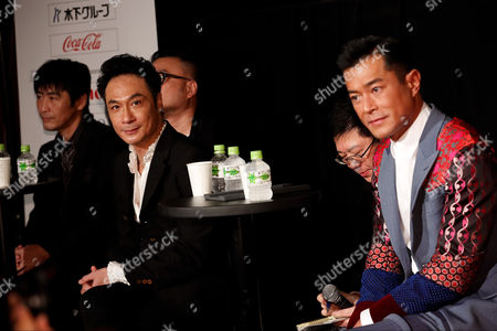 Editorial picture of 'Shed Skin Papa' Press Conference, Tokyo International Film Festival, Japan - 26 Oct 2016