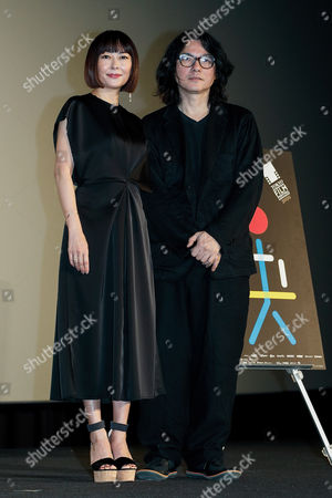Editorial picture of 'Love Letter' press conference, Tokyo International Film Festival, Japan - 28 Oct 2016