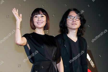 Editorial image of 'Love Letter' press conference, Tokyo International Film Festival, Japan - 28 Oct 2016