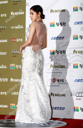 Min Hyo-rin South Korean actress Min Hyo-rin poses at the Blue Dragon Awards in Seoul, South Korea, . The Blue Dragon Awards is a major film and arts awards ceremony in the country