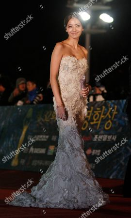 Han Chae-young South Korean actress Han Chae-young arrives for the Blue Dragon Awards in Seoul, South Korea, . The Blue Dragon Awards is a major film and arts awards ceremony in the country