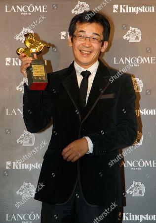 Editorial picture of Taiwan Golden Horse, Hsinchu, Taiwan