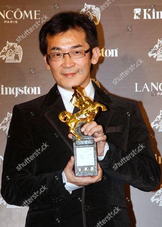 Editorial image of Taiwan Golden Horse, Hsinchu, Taiwan