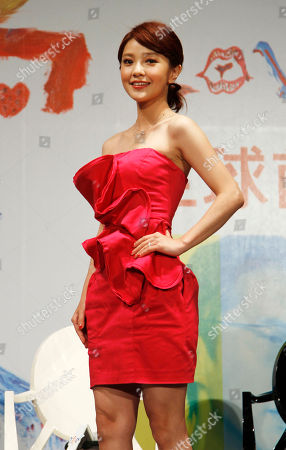"Amber Kuo Taiwanese actress Amber Kuo poses during a media event in the lead up to the premiere of her new film entitled ""Love"" in Taipei, Taiwan, . The romantic drama ""Love"" opens on Valentine's Day, Feb. 14, 2012"
