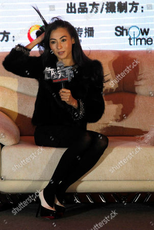 Cecilia Cheung Hong Kong actress Cecilia Cheung speaks at a press conference marking the start of filming for the movie Dangerous Liaison by South Korean director Hur Jin-ho, unseen at a hotel in Beijing, China