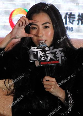 Cecilia Cheung Hong Kong actress Cecilia Cheung gestures as she talks about the eyes of her co-star South Korean actor Jang Dong-gun, unseen at a press conference marking the start of filming for the movie Dangerous Liaison by South Korean director Hur Jin-ho, unseen at a hotel in Beijing, China