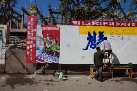 North Korean painters create a propaganda sign to encourage construction workers and others at a building site at the Mansudae area of Pyongyang, North Korea. It's hard to imagine a North Korea without Kim Jong Il, who led the nation for 17 years until his death on Dec. 17. His death marks the end of an era for North Korea, which has known only two leaders: Kim and his father, Kim Il Sung. Already, a new era has begun under the leadership of his young son, Kim Jong Un. Still, Kim Jong Il's presence is felt in every frame of a series of images made by Associated Press photographer David Guttenfelder. During the last months of Kim's life, Guttenfelder, along with AP Korea Bureau Chief Jean H. Lee, made several trips to North Korea