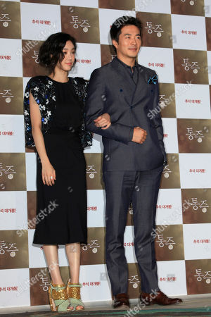 "Stock Picture of Jung Ryeo-won, Kwon Sang-woo South Korean actress Jung Ryeo-won and actor Kwon Sang-woo pose after a press conference to promote their latest movie ""Pain"" in Seoul, South Korea"