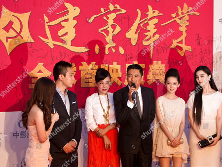 "Fan Bing Bing, Li Qin, Chow Yun-fat, Jasmine Chow, Liu Ye From right, Chinese actress Fan Bingbing, Li Qin, Hong Kong actor Chow Yun-fat and his wife Jasmine Chow, Chinese actor Liu Ye arrive for the movie premier of ""Beginning of the Great Revival"" in Beijing, China, . Chinese movie stars have gathered to launch the blockbuster propaganda movie celebrating the 90th anniversary of the Chinese Communist Party. At far left is an emcee"
