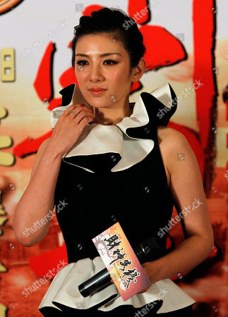"""Huang Yi Chinese actress Huang Yi attends the gala for her latest movie """"Treasure Inn"""" in Beijing, China"""
