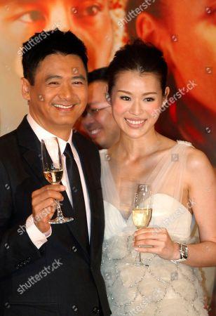 Editorial picture of Hong Kong China Propaganda Movie