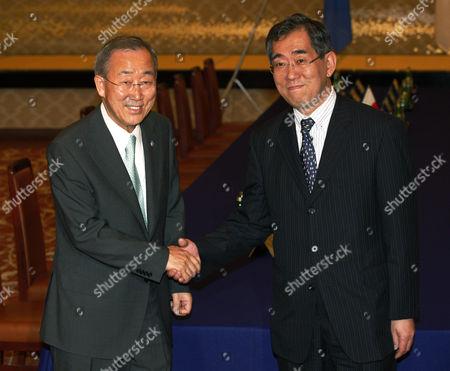 Editorial photo of Japan Earthquake UN, Tokyo, Japan