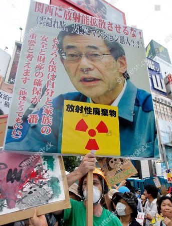 Editorial image of Japan Earthquake, Tokyo, Japan