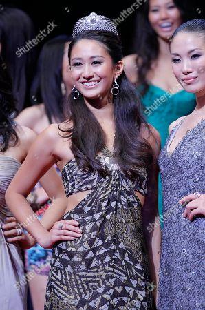 Editorial photo of Japan Miss Universe, Tokyo, Japan