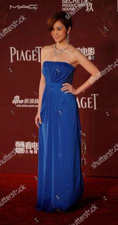 Editorial photo of Hong Kong Film Awards