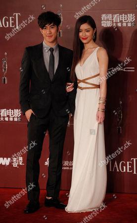 Stock Photo of Aarif Lee, Janice Man Hong Kong actor Aarif Lee and actress Janice Man poses on the red carpet of the 30th Hong Kong Film Awards in Hong Kong