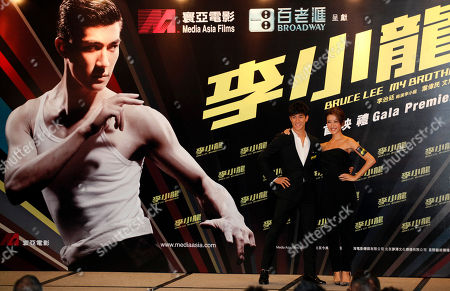 """Aarif Lee, Tse Ting-Ting Hong Kong actor Aarif Lee, left and actress Tse Ting-Ting pose at the premiere for their new movie """"Bruce Lee, My Brother"""" in Hong Kong"""
