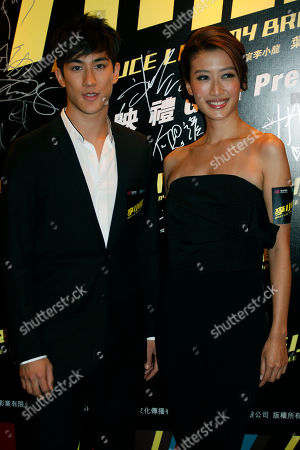 """Aarif Lee, Tse Ting-Ting Hong Kong actor Aarif Lee, left and actress Tse Ting-Ting pose during the premiere of their new movie """"Bruce Lee, My Brother"""" in Hong Kong"""