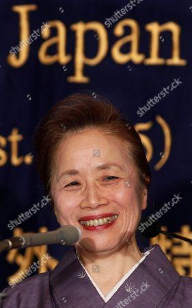 Editorial photo of Japan Politics, Tokyo, Japan