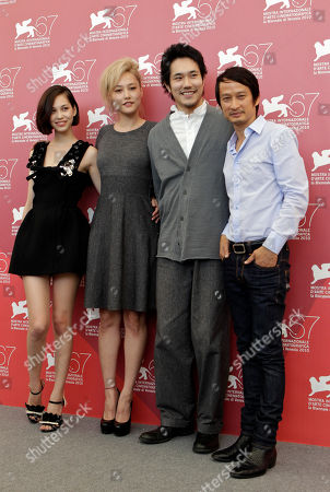 Kenichi Matsuyama Stock Pictures Editorial Images And Stock Photos Shutterstock