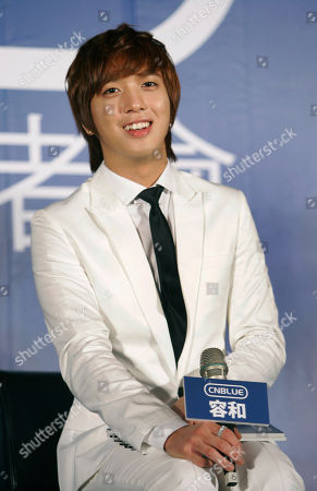 Stock Picture of Jung Yong-hwa Jung Yong-hwa, a member of South Korean pop group CNBLUE answers questions from the media during a press conference announcing the group's Taipei tour, in Taiwan. The group is scheduled to meet fans on Sept. 24 - 25 in Taipei
