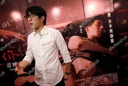 """Jaycee Chan Hong Kong actor Jaycee Chan reacts during an interview at a premiere of his new film """" Break up club """" in Hong Kong . Jaycee, Jackie Chan's son said he's overcome initial doubts about joining his father in show business, but he prefers making music over movies. Six years after making his debut, 27-year-old Jaycee Chan said he's starting to shed the baggage of his famous family name and finding his niche in the Chinese-language entertainment industry"""