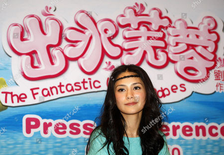 """Gillian Chung Hong Kong actress Gillian Chung looks on during a press conference to promote her new movie """"The Fantastic Water Babes"""" in Kuala Lumpur, Malaysia"""