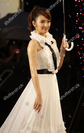 Ariel Lin Taiwanese singer Ariel Lin smiles as she arrives for the 21st Golden Melody Awards, in Taipei, Taiwan. Ariel Lin is a guest at this year's Golden Melody Awards, one of the Chinese-language pop music world's biggest annual events