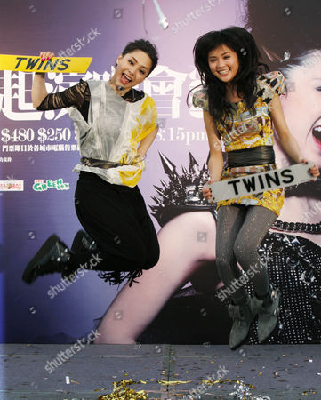 """Gillian Chung, Charlene Choi Members of the music group """"Twins,"""" Hong Kong actress-singer Gillian Chung, left, and Charlene Choi jump during s news conference for their upcoming concerts in Hong Kong . Chung on Wednesday announced she will reunite with her former bandmate for two concerts, as her comeback from a sex photos scandal gained momentum. Chung was one of eight Hong Kong female stars who was seen performing sex acts with Canadian-Chinese entertainer Edison Chen in nude pictures that leaked onto the Internet in 2008"""