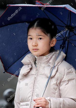 Aiko Japan's Princess Aiko, 8-year-old granddaughter of Emperor Akihito, under an umbrella arrives at Nagano railway station in Nagano, central Japan, . Princess Aiko with her parents, Crown Prince Naruhito and Crown Princess Masako, visited a ski resort in the region on vacation