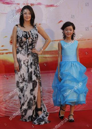 Stock Image of Zhang Yu Qi, Xu Jiao Mainland Chinese actresses Zhang Yu Qi, left, and Xu Jiao arrives at the Hong Kong Film Awards Presentation ceremony in Hong Kong