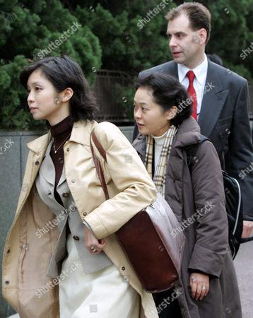 Editorial image of JAPAN FISCHER, TOKYO, Japan