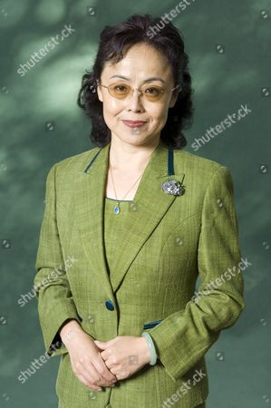 Stock Image of Xue Xinran