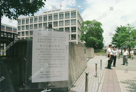 Editorial picture of JAPAN RICK DANKO, CHIBA, Japan