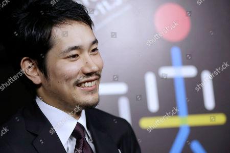 Editorial photo of Japan Film Matsuyama, Tokyo, Japan - 02 Nov 2016