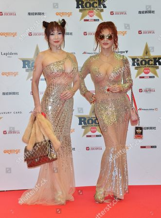 Editorial photo of Classic Rock Awards, Tokyo, Japan - 11 Nov 2016