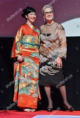 Stock Image of Meryl Streep, Haru Kuroki